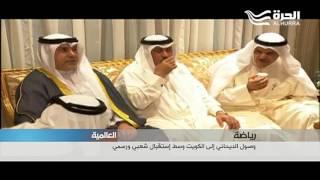 وصول الديحاني إلى الكويت وسط إستقبال شعبي ورسمي بعد احرازه ذهبية سباق الحفرة المزدوجه