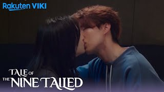 Tale of the Nine-Tailed - EP16 | Loving Kiss | Korean Drama