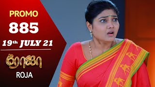 ROJA Serial | Episode 885 Promo | ரோஜா | Priyanka | Sibbu Suryan | Saregama TV Shows Tamil