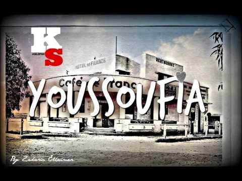 KLAM SYOUF -YOUSSOUFIA  Mdinti   اليوسفية مدينتي
