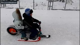 Детский снегоход - колесо.