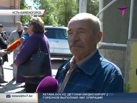В Усть-Каменогорске около двухсот человек не могут вылететь на отдых в Анталию