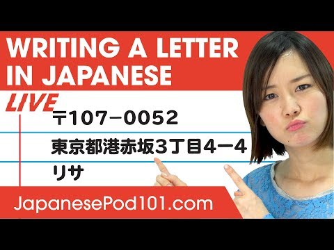 How to Write a Letter in Japanese | Improve Your Writing Skills