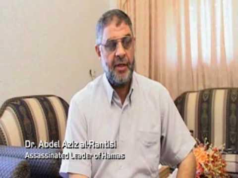 Israeli-Arab Conflict Summary:  Part 1