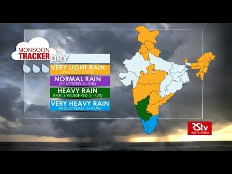 Today's Weather : Monsoon Tracker | Oct 05, 2018