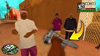 ВСЕ СПОСОБЫ сделать вид от первого лица в GTA: San Andreas !!!