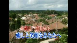 映画『星砂の島のちいさな天使~マーメイドスマイル~』予告動画。 アッ...