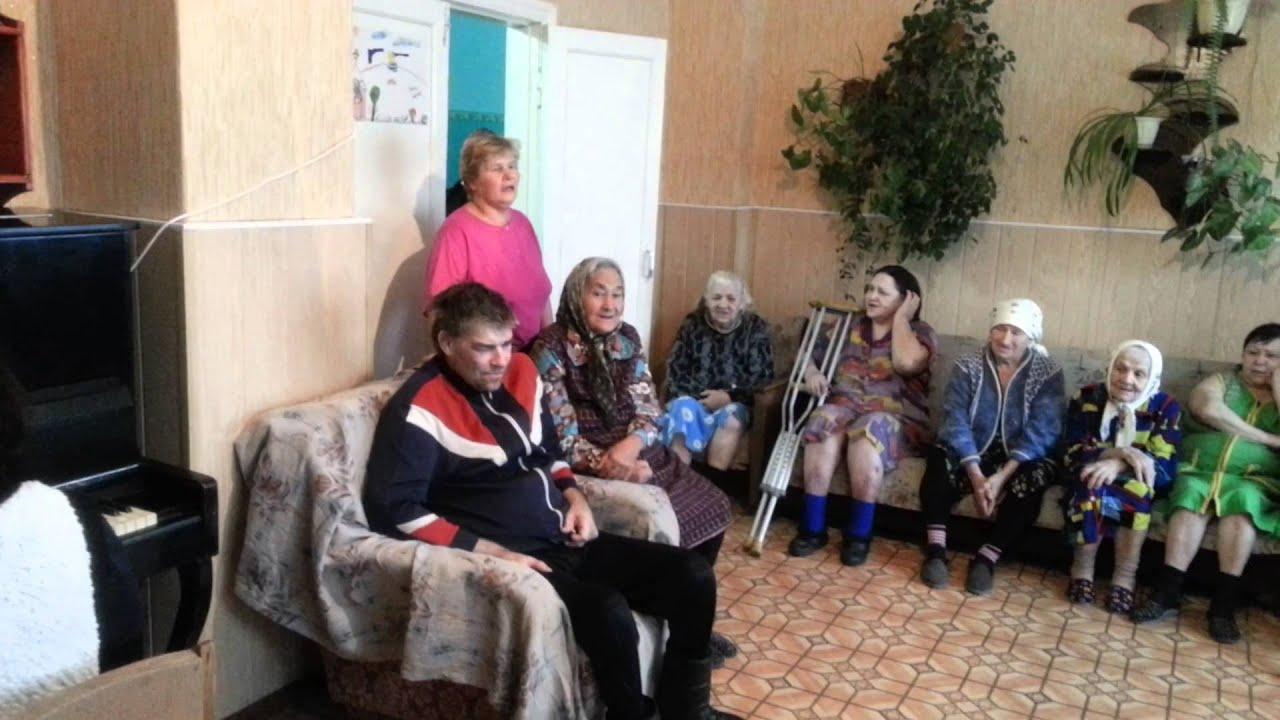 Дом престарелых в гай дом престарелых до заката самара