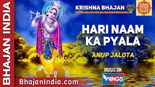 Krishna Bhajan - Hari Naam Ka Pyala By Anup Jalota on Bhajan India