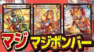 『マジ!マジボンバー』 【カードキングダムオリジナル販売用構築済みデッキ】