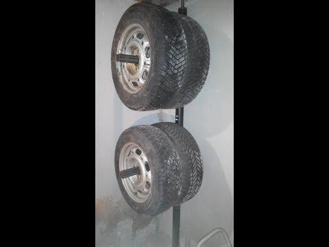 хранение колёс