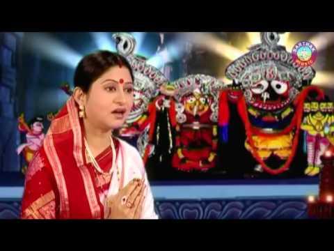 ଶ୍ରୀ ଜଗନ୍ନାଥ ସହସ୍ର ନାମ | SHREE JAGANNATHA SAHASRANAMA | Namita Agrawal