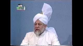 Friday Sermon 22 April 1994