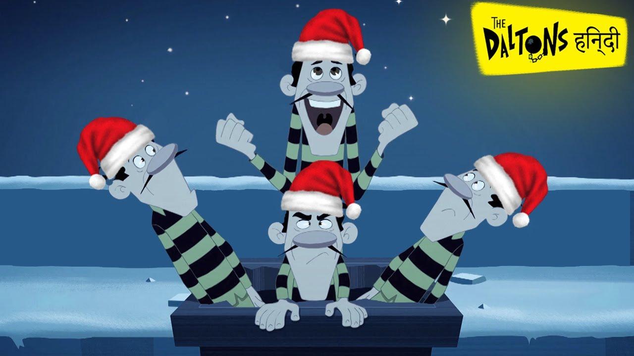 Download हिन्दी The Daltons   The Daltons' Christmas (S1E46) Hindi Cartoons for Kids