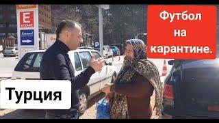 СБОРНАЯ МОЛДОВЫ на машине в Турцию в отеле у сборной сумасшедшие турки