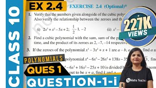 Polynomials | Chapter 2 Ex 2.4 Q - 1 (i) | NCERT | Maths Class 10th