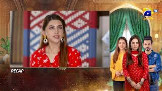 Recap - Bechari Qudsia - Episode 49 - 8th September 2021 - HAR PAL GEO