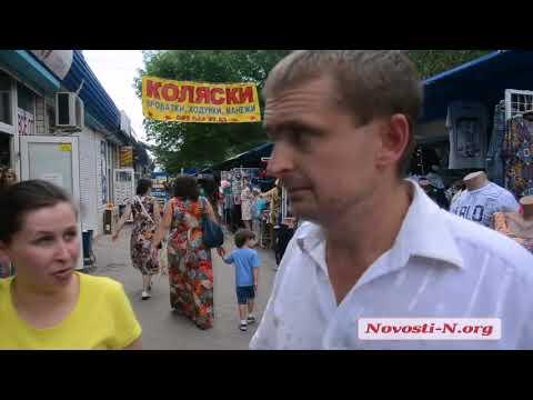 Участники о конфликте на рынке в Николаеве