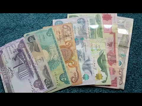 #Currency Special Part 100: Iraqi Dinar/ Full Set!