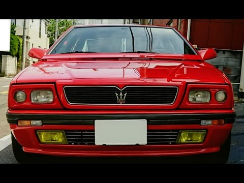 Maserati biturbo 222 4v. - YouTube