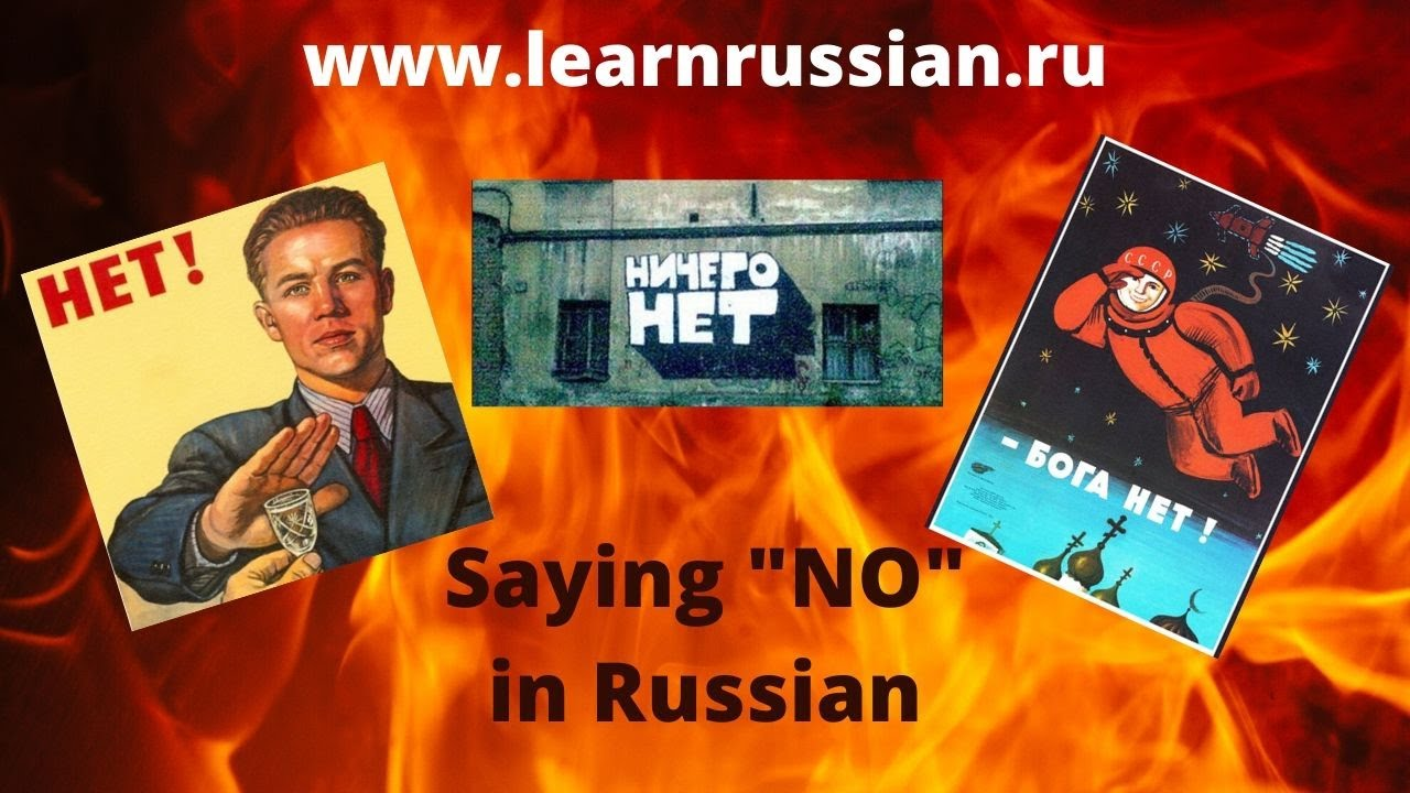 How to say No in Russian: Russian negative constructions