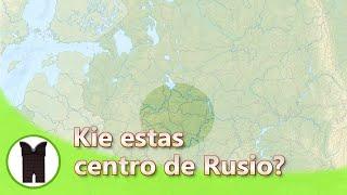 Kie estas centro de Rusio?   sonversio de artikolo en Esperanto