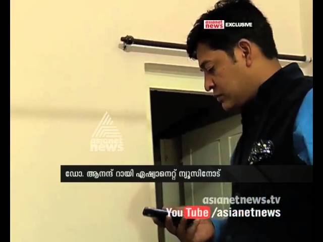 Vyapam scam :Dr :Anand Rai  Responses on Asianet News : Breaking News