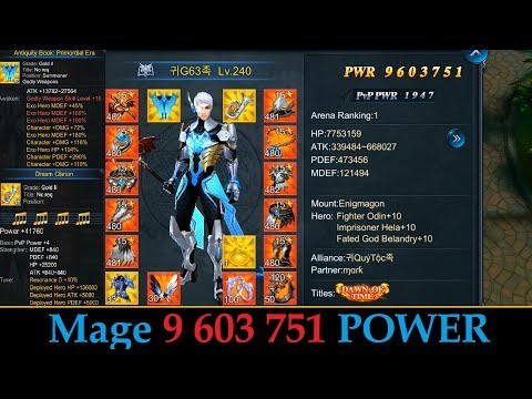 Goddess: Primal Chaos. Mage 9,6 m Power