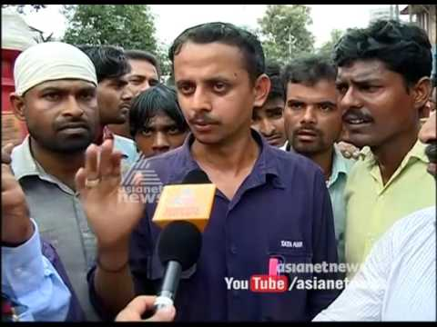 Allegations that inter state worker of Cochin refinery died due to medical negligence