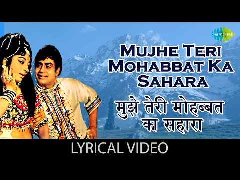 Mujhe Teri Mohabbat Ka with lyrics |...