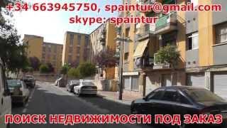 видео Снять квартиру в Арубе дешево