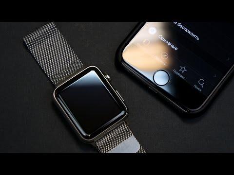 Часы Apple Watch: предварительный обзор с первой настройкой (unboxing+preview)