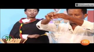 Ebs Special Gena Program YEAFTA CHEWATA part - 5