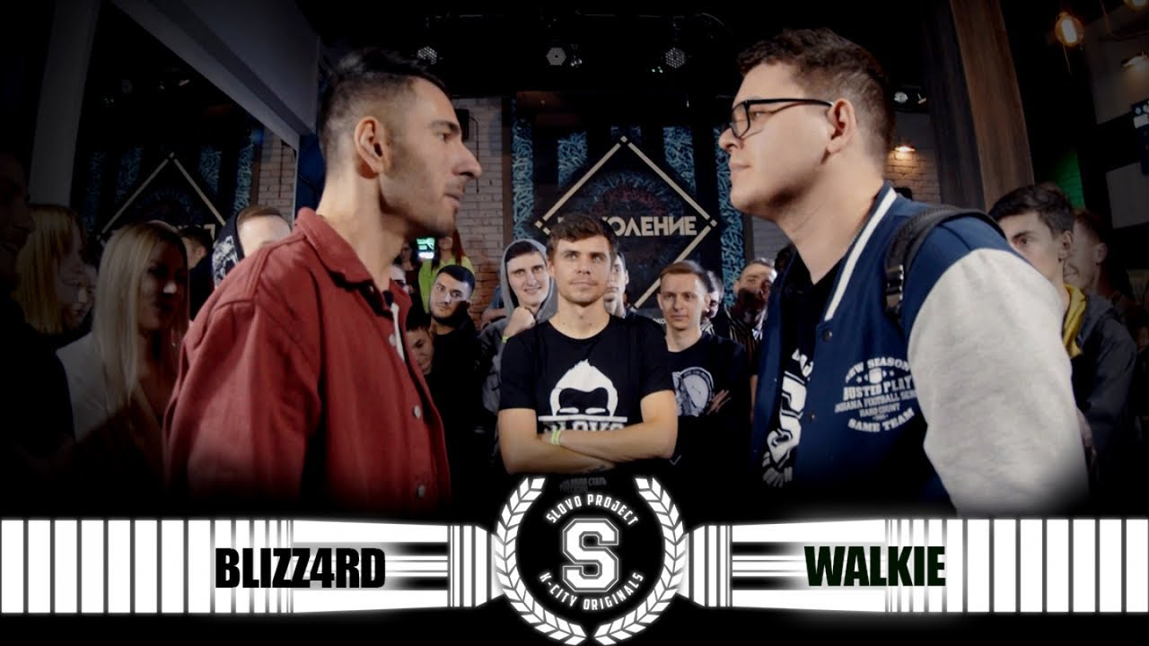 SLOVO: BLIZZ4RD vs Walkie (TOP8) | КРАСНОДАР