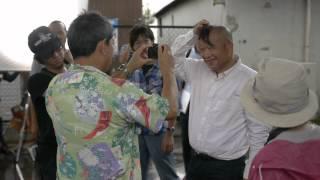 2012年9月8日より新宿ピカデリーほかにて全国公開 (作品詳細) http://...
