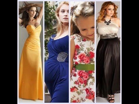 Vestidos largos bonitos y baratos