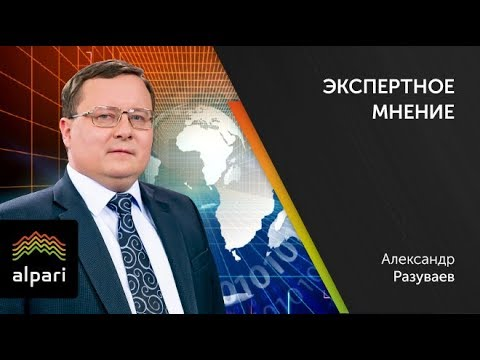 В 2019 Россию