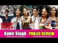 Kabir Singh Movie Hit/Flop Honest PUBLIC REVIEW -FIRST Day First Show-Shahid Kapoor,Kiara Advani