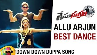 Allu Arjun Best Dance | Whatsapp Status | Down Down Duppa Song | Race Gurram Songs | Shruti Haasan
