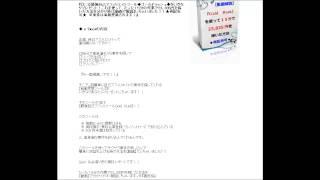 『リッチライフクリエイト講座7Days』に無料で参加する→ http://m-hico...