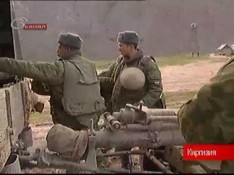 События в Киргизии -- комментарий по развитию событий