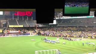 Ecuador - Chile  @ Citifield Queens NY 8-15-2012 A2