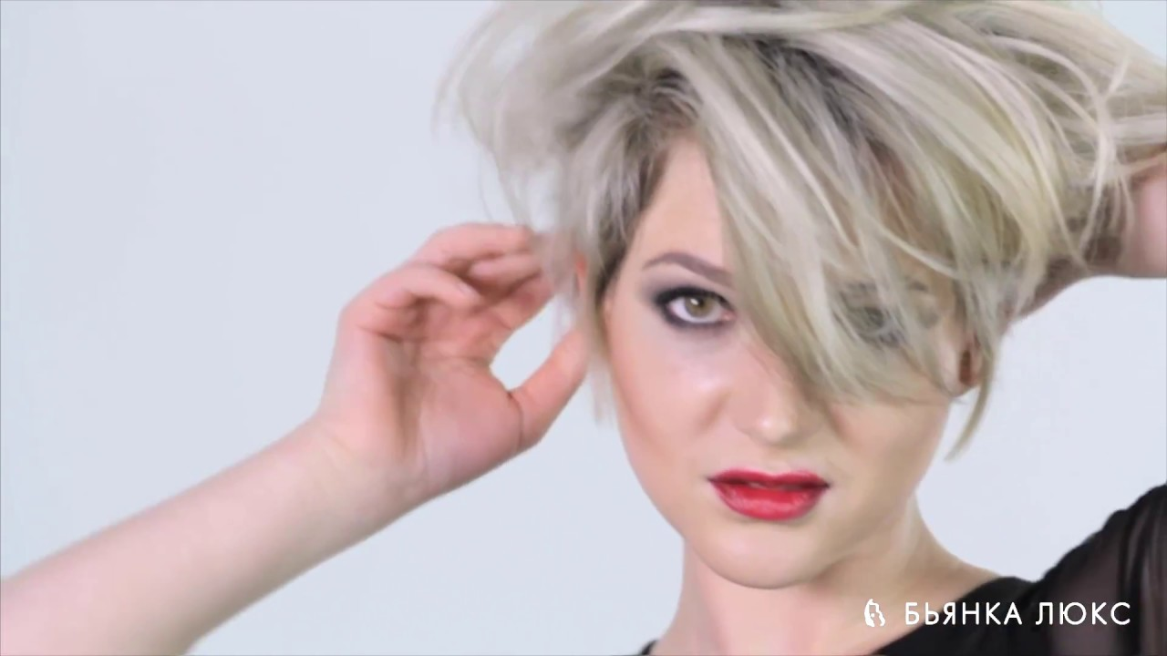 Холодный блонд / Модное окрашивание волос / Модная короткая стрижка по технологии TONI&GUY