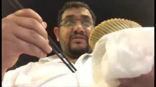 فيتنام الزوجة الرابعة الحلقة الثالثة 2015 ماذا آكل؟ Video