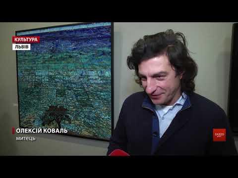 Zaxid.Net: Київський митець, що малює емалями, привіз до Львова ...