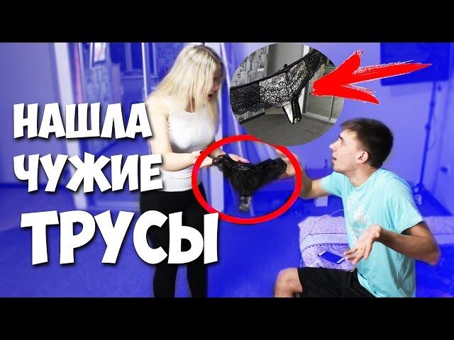 Парень с другой девушкой видео фото 507-246