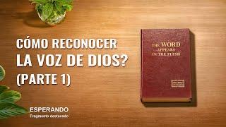 """Película evangélica """"Esperando"""" Escena 5 - ¿Cómo podemos distinguir la voz de Dios? (Parte 1)"""