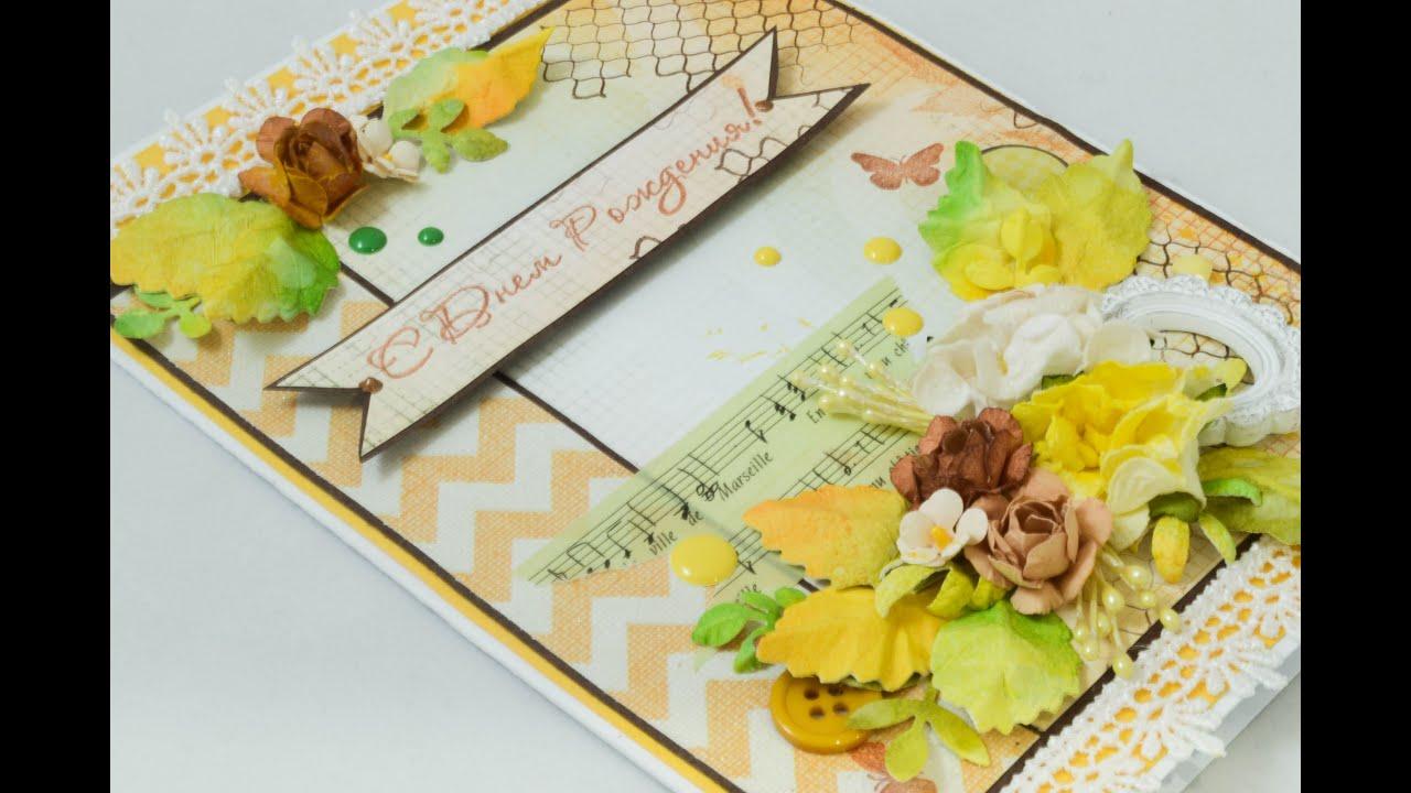 открытки с днем рождения с фото своими руками