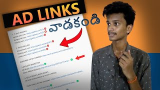 Don't Add LINKS LIKE THIS In YOUR DECRIPTION In Telugu | Problem Of AD Links In Decription In Telugu