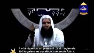 Mohammed hassan - histoire al Riba